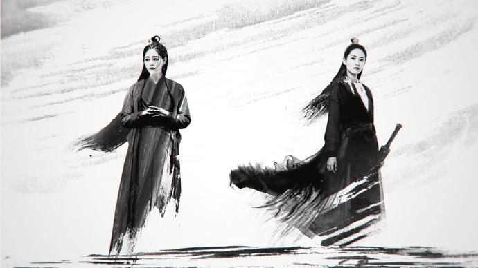 Web Drama Heavenly Sword Dragon Slaying Saber 2019 Chinesedrama Info