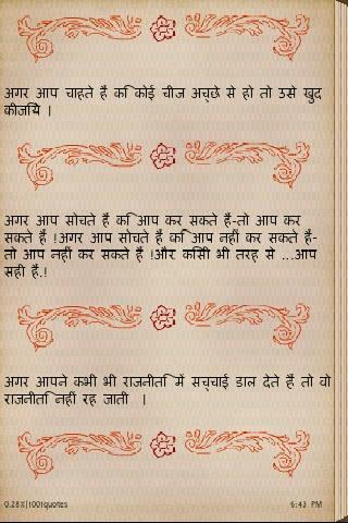 1001 Hindi Quotes Apk Download Apkpure Co