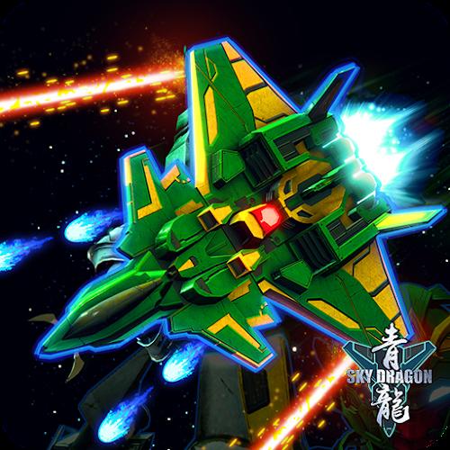 Sky Dragon  (Mod Money) 1.018mod