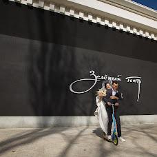 Wedding photographer Oksana Solopova (OxiSolopova). Photo of 29.04.2018