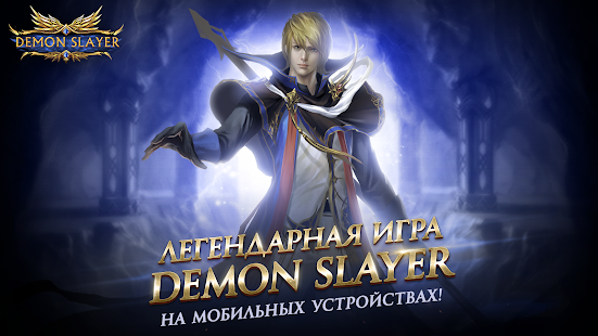 Demon Slayer - RUS- screenshot thumbnail