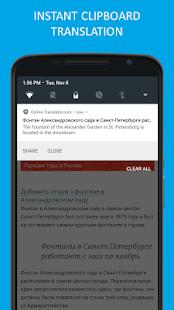Online-Translator.com - náhled