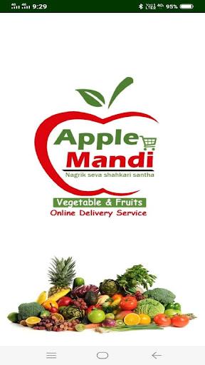 AppleMandi screenshot 1