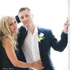 Wedding photographer Karina Sonina (Myzalioness). Photo of 10.09.2016