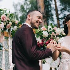 Wedding photographer Varvara Gerte (oo8i). Photo of 20.07.2018