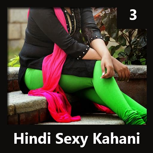 hindi bhabhi kahaniya 3
