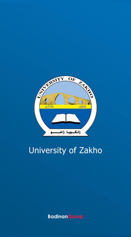 University of Zakho- screenshot