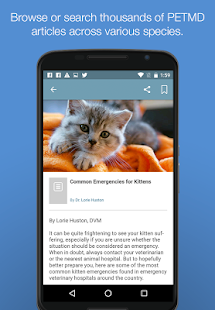 askPETMD- screenshot thumbnail