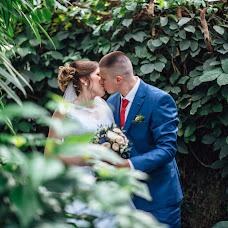 Wedding photographer Valeriya Samsonova (ValeriyaSamson). Photo of 13.05.2018