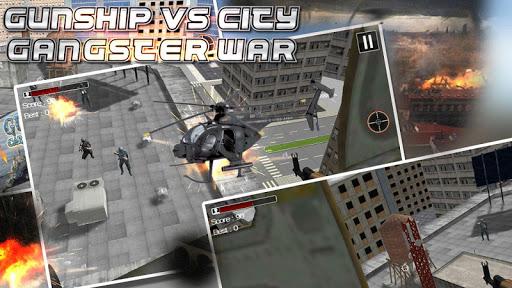 武装ヘリコプター: ガンシップ 街の ギャング 戦争