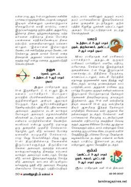Balajothidam Raasi Palan - 9-5-2017 to 15-5-2017