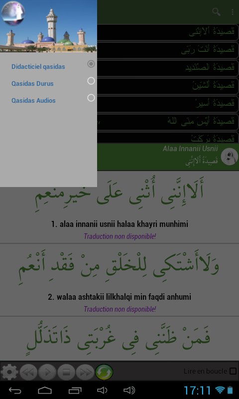 QasidasFreeApp- screenshot