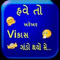 Gujarati Jokes & Status icon
