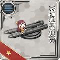 53cm連装魚雷