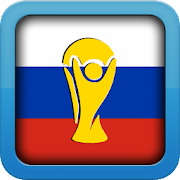 Guide World Cup Russia 2018