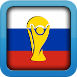 Guide World Cup Russia 2018 1.1.4