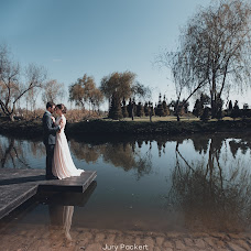 Wedding photographer Yuriy Pakkert (Packert). Photo of 26.05.2017
