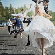 Wedding photographer Anton Savin (Blaster). Photo of 04.11.2012
