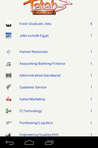تتبع وظيفتك – Tatab3 Wazeftak