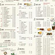 熱浪島南洋蔬食茶堂