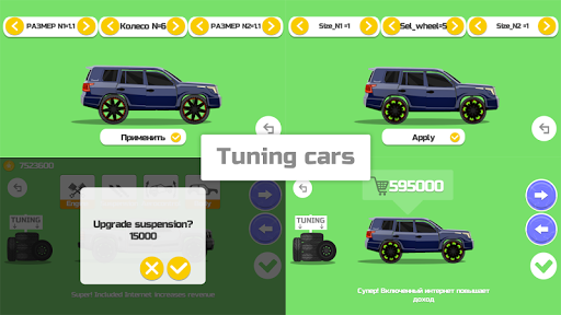 Elastic car 2 (engineer mode) screenshot 2