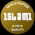 Wallpaper Islami Terbaik icon