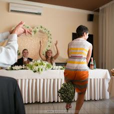Wedding photographer Leonid Parunov (parunov). Photo of 05.08.2013