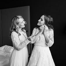 Wedding photographer Marina Yakovleva (Smillow). Photo of 11.02.2018