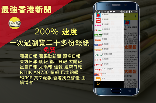 大家日語初級體驗篇on the App Store - iTunes - Apple