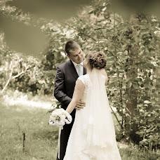 Wedding photographer Andrey Kaverin (kaverinstudio). Photo of 19.04.2018
