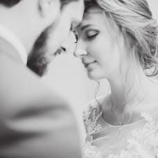 Wedding photographer Iren Darking (Iren-real). Photo of 14.08.2017