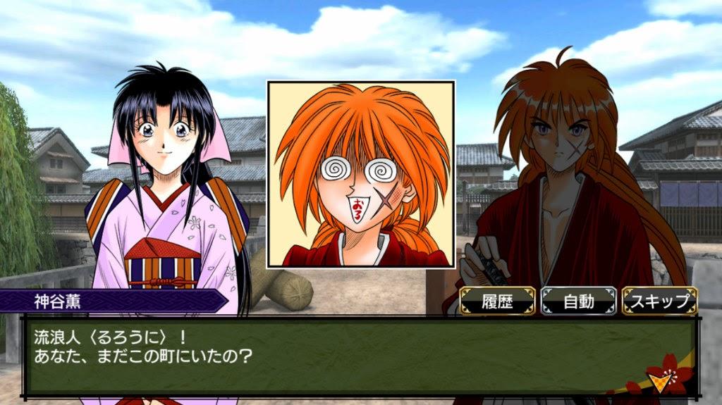 [Rurouni Kenshin Kengeki Kenran] เปิดรับลงทะเบียนล่วงหน้าแล้ว!