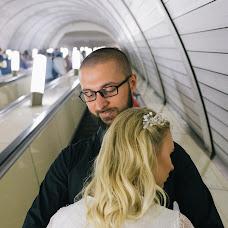 Wedding photographer Nikita Rakov (ZooYorkeR). Photo of 14.08.2018
