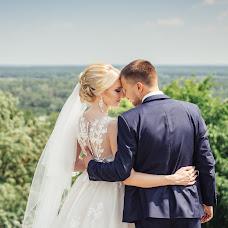 Wedding photographer Ekaterina Belozerceva (Usagi88). Photo of 11.10.2017