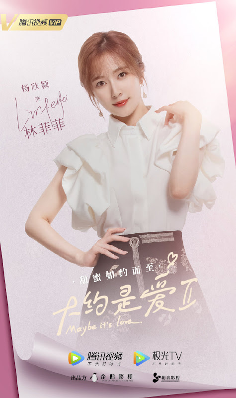 Maybe It's Love / About is Love II China Web Drama