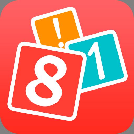81! - Fascinating puzzle
