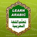 Learn Arabic Speaking Free icon
