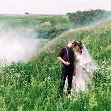 Wedding photographer Yuriy Vakhovskiy (Urik). Photo of 01.02.2018