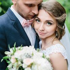 Wedding photographer Leonid Evseev (LeonART). Photo of 07.04.2018