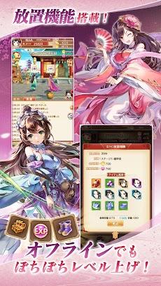謀りの姫:Pocketのおすすめ画像4