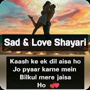 Sad & Love Shayari, Status & Quotes -Hindi Shayari