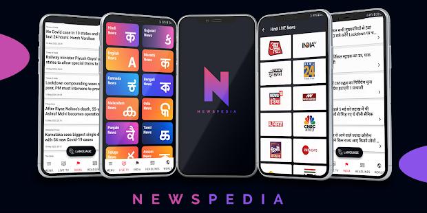 Newspedia All Live TV News, Latest India News App for PC-Windows 7,8,10 and Mac apk screenshot 1