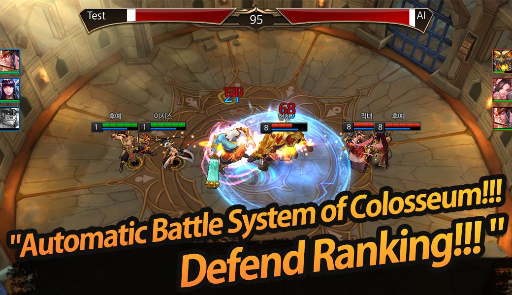 League of Masters : Legend PvP MOBA Battle screenshots