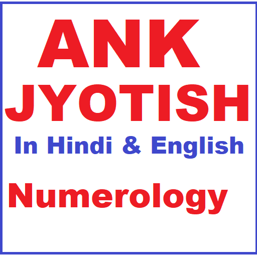 Numerology Books Pdf In English
