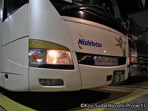 西鉄「はかた号」 0001 静岡SAにて_02