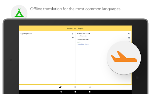 App Yandex.Translate – offline translator & dictionary APK for Windows Phone