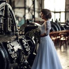 Wedding photographer Jan Zavadil (fotozavadil). Photo of 07.09.2018