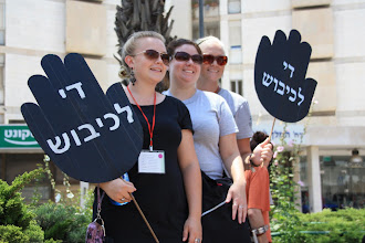 Photo: Women in black, Israëlische demonstratiegroep.