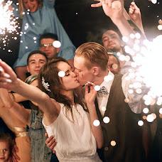 Wedding photographer Aleksandr Skripnikov (AlexandrSkr). Photo of 14.07.2017