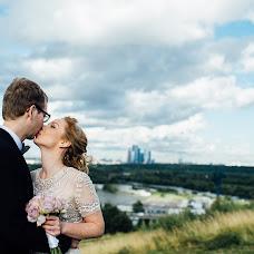 Wedding photographer Kira Nevskaya (dewberry). Photo of 05.05.2016